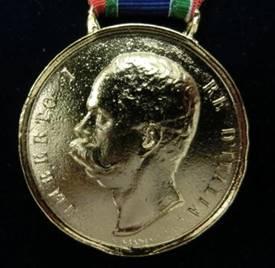 Copia della medaglia al valore risorgimentale di Mestre. Fronte.